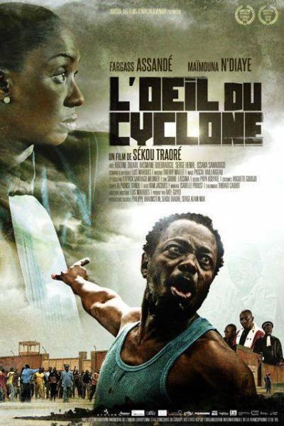 L Oeil Du Cyclone Le Drame Des Enfants Soldats En Afrique Films Africavivre