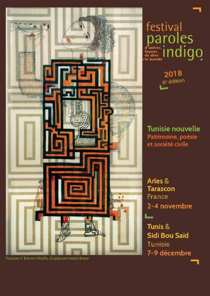 Festival Paroles Indigo 2018 - Focus sur la Tunisie