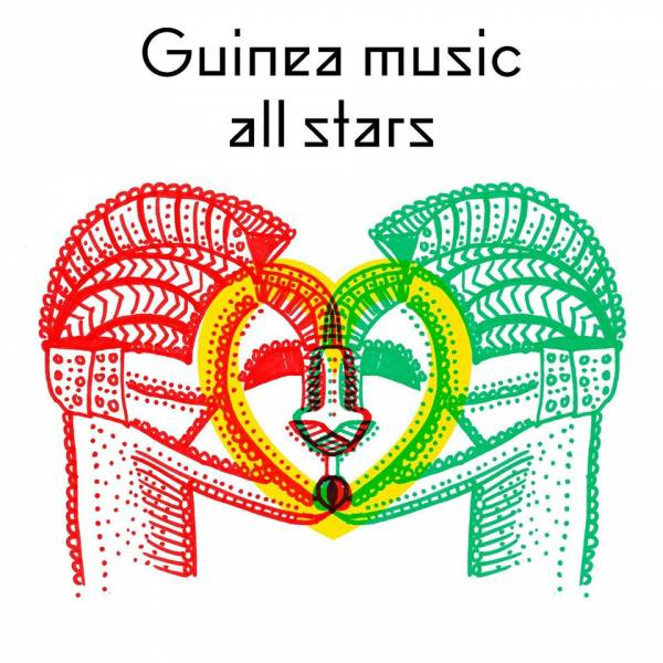 Guinee-Music-All-Stars