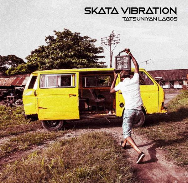 SKATA VIBRATION, du Rock psychédélique made in Lagos