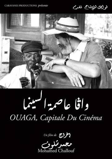 Ouaga-capitale-du-cinema